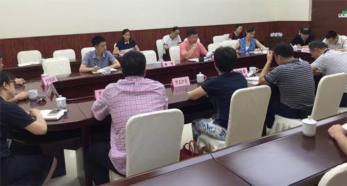 重庆市财政局与政府采购代理机构座谈听取意见