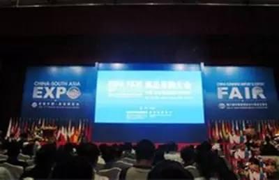 东南亚采购峰会启动 将降低采购成本