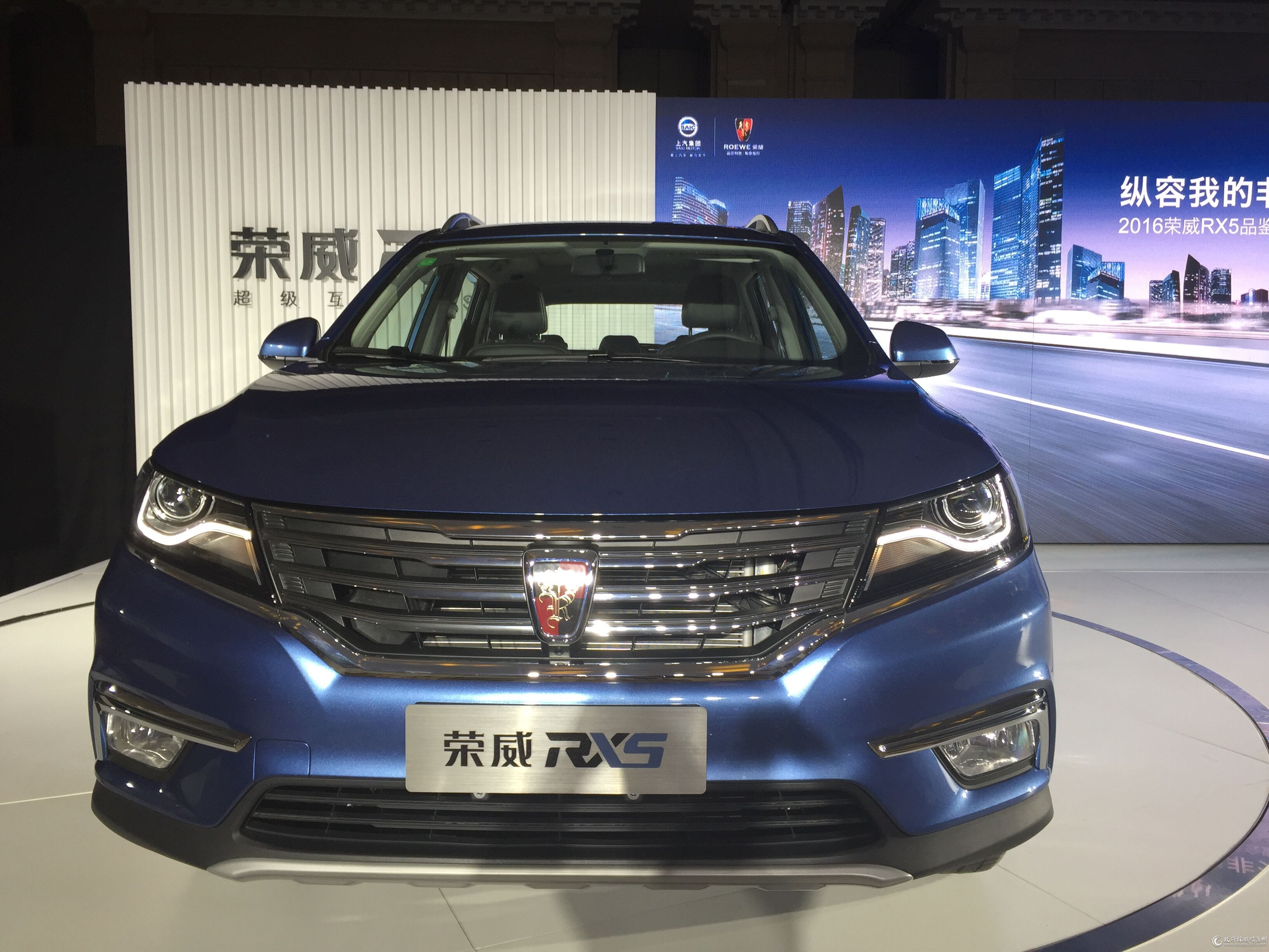 荣威RX5爆洪荒之力 月订单已破2.5万辆高清图片