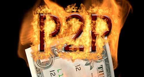 P2P资金存管下猛药 银行风险兜底免责