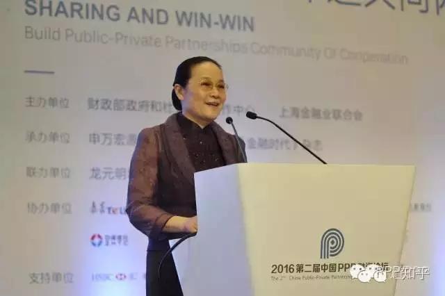 """经过半年多的精心筹备,由财政部政府和社会资本合作中心与上海金融业联合会联合主办的""""2016第二届中国PPP融资论坛"""",今天在美丽的浦江之滨隆重开幕了。首先,我代表上海市政府,对论坛的开幕表示热烈的祝贺!对各位嘉宾的到来表示热烈的欢迎!"""