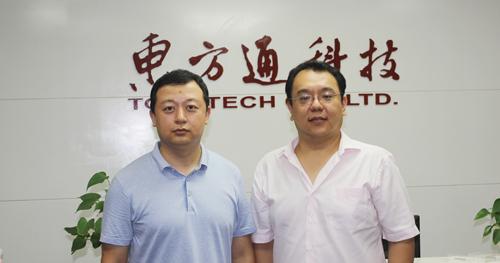 东方通TongWeb产品经理王普、东方通首席产品规划师周炎