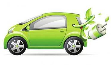 """推广新能源汽车 倡导""""绿色""""出行"""