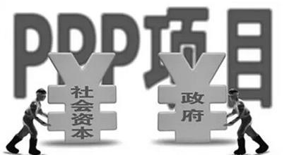 四川推出748个PPP项目