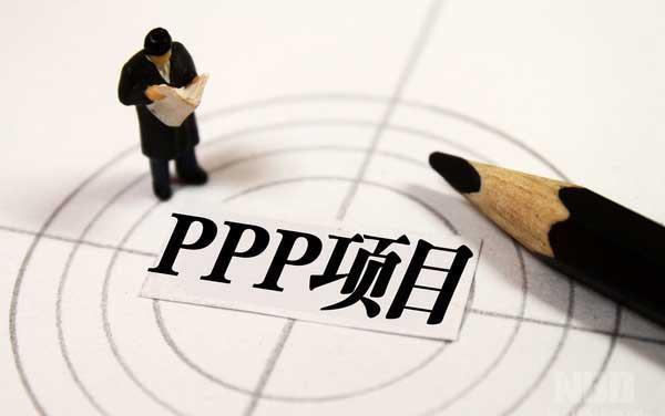 推动PPP均衡有序发展