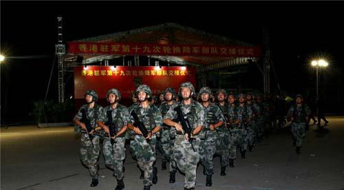 驻香港部队顺利完成第十九次建制单位轮换