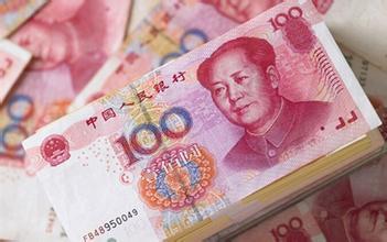 江西省财政厅印发通知 设支持PPP发展专项奖励资金