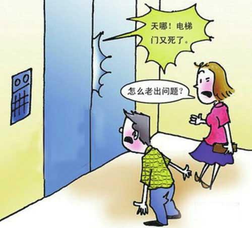电梯故障困人 物业及时解救