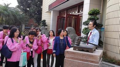 厦门市妇联为妇女儿童购买公共服务项目