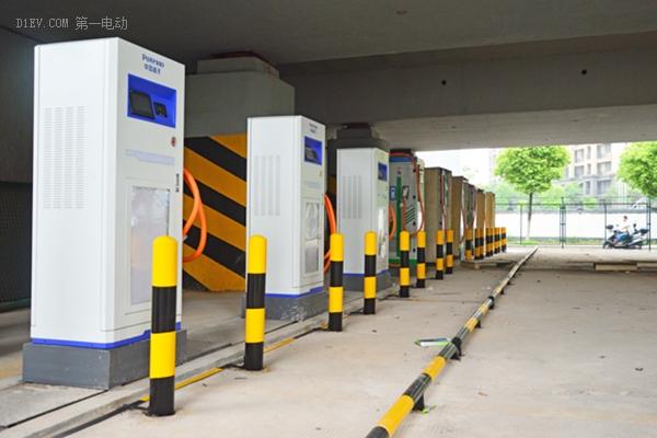 电动汽车充电基础设施部际协商会召开