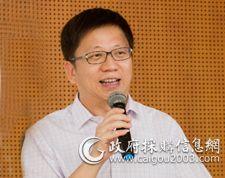 王光伟:互联网+政府采购将改变监管方式