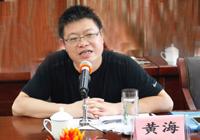 """上饶黄海:不忘初心当好政采制度""""设计员"""""""
