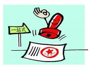 漳州:政府买单推广社会服务
