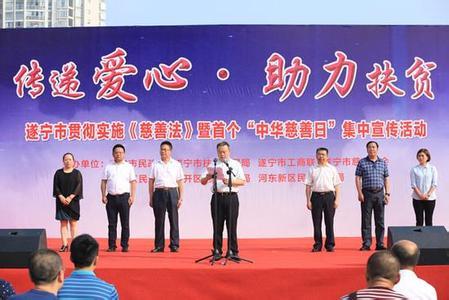 天津去年购买社会组织服务资金达1.7亿