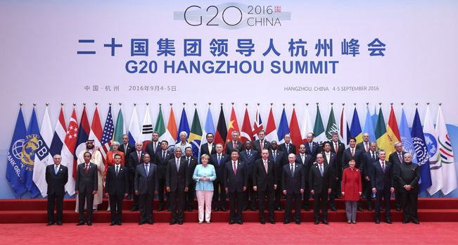 "G20多个""首次""意味着什么"