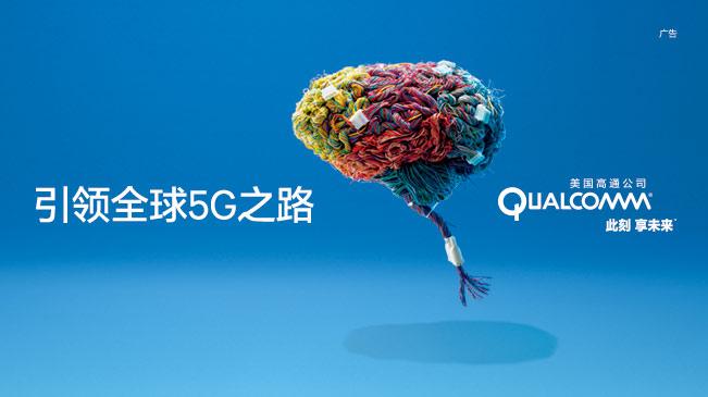 G20杭州峰会闭幕 习近平主席主持会议并致闭幕辞