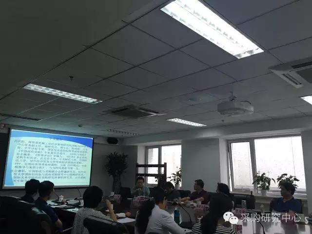 国家卫计委项目资金监管服务中心举办审计业务培训