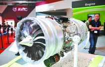 航发集团成立 自主研制中国航空发动机