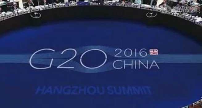 """""""电子商务""""首次列入G20杭州峰会公报"""