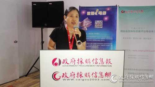 图政府采购信息报社社长兼总编辑刘亚利女士代表会议主办方致辞