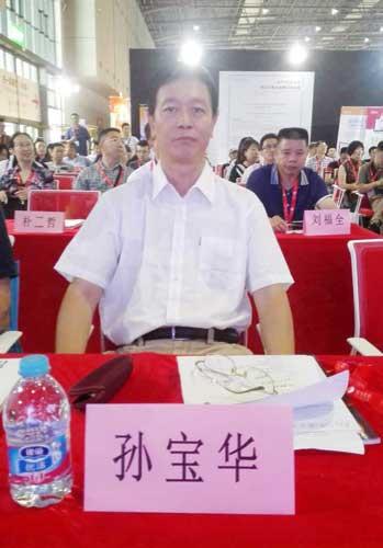 中央国家机关政府采购中心采购二处副处长孙宝华