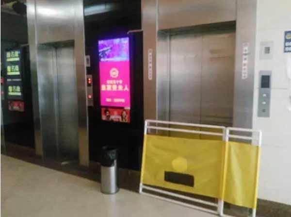 沈阳一大厦电梯事故7人被困 2人遇难