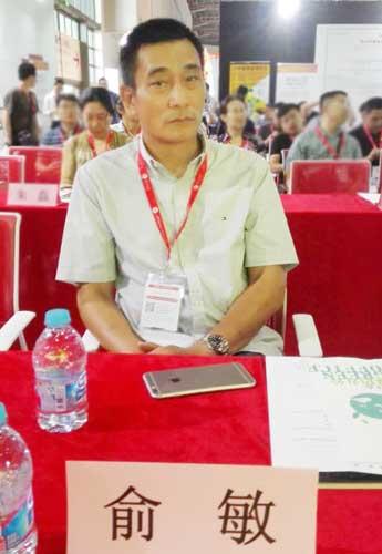 珠海励志洋行办公家私有限公司总经理俞敏