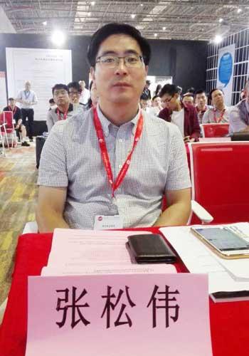 政府采购信息网总编、政府采购信息报执行总编张松伟