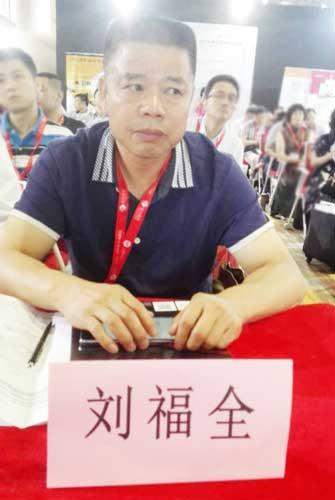 北京创美时代办公家具有限公司总经理刘福全