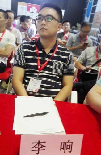 天津市政府采购中心副部长李响