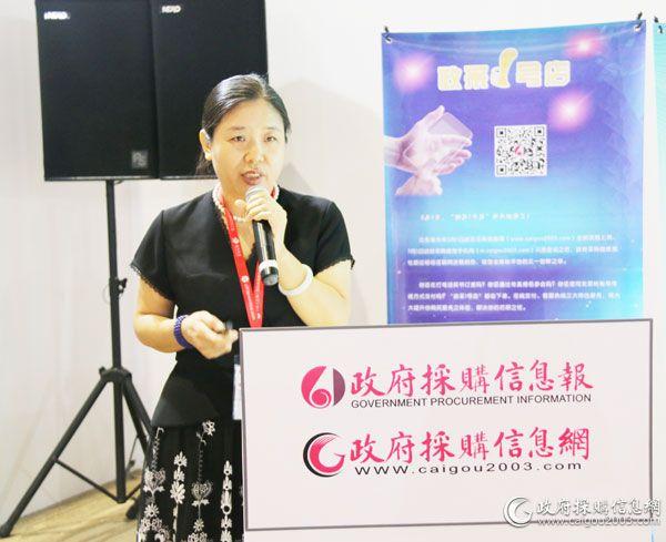 政府采购信息网总裁、政府采购信息报社社长  刘亚利