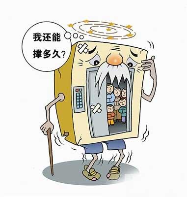 北京:老龄化电梯增加维保市场空间大