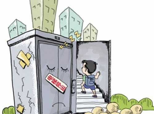 湖北:多地电梯年检延误 省质监局长道歉检讨