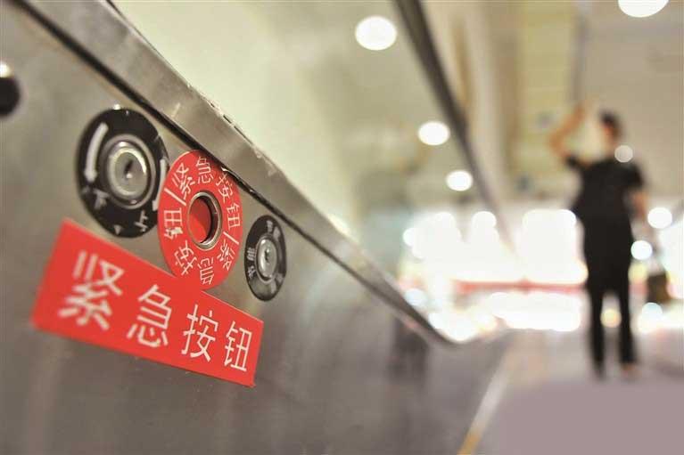 浙江:起草国内首个电梯乘用安全地方标准