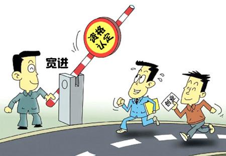 福建:说问题解疑惑 推动代理机构专业化发展