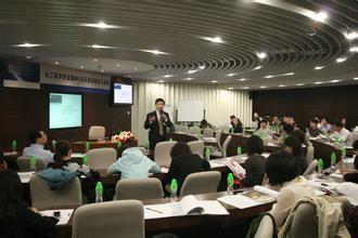 山西省财政金融机构融入全省PPP项目培训班