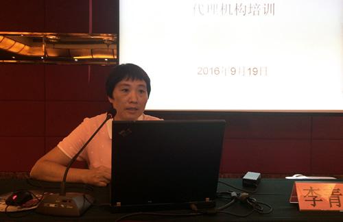 福建省政府采购培训班1.jpg