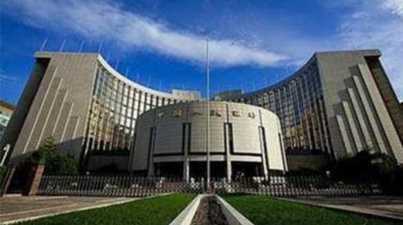 央行进行600亿元3个月国库现金定存招标