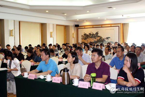 山东全省政府采购监管干部培训班现场。
