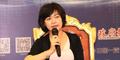 林惠:青岛打造区市一体化政采管理交易平台