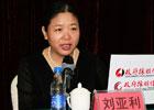 政府采購信息網總裁、政府采購信息報社社長劉亞利