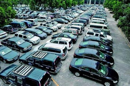 德阳首批50辆公车开始拍卖