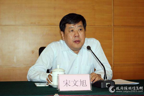 山东省财政厅党组成员、副厅长宋文旭在开班仪式上讲话