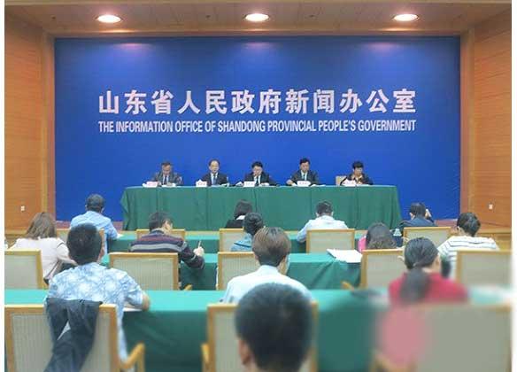 山东:推进家电行业发展和转型升级