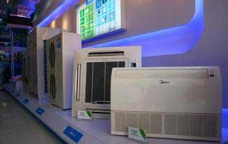 美的中央空调携手深铁 共同打造高标准严质量