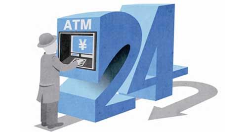 央行新规防电信诈骗:ATM机转账24小时内可撤销