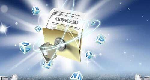 互联网金融机构积极布局:P2P引入区块链技术