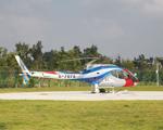 AC311A型直升机静态展示。