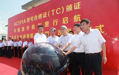 国产AC311A等直升机将飞赴两省六地进行展示