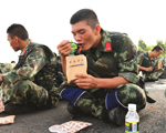 馋!武警部队新型野战食品